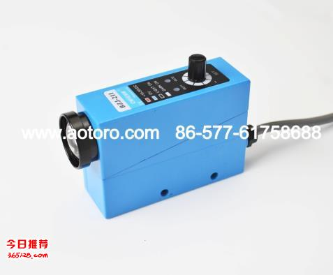 现货供应色标传感器/颜色识别传感器(GDJ)BZJ-211/311/411/51