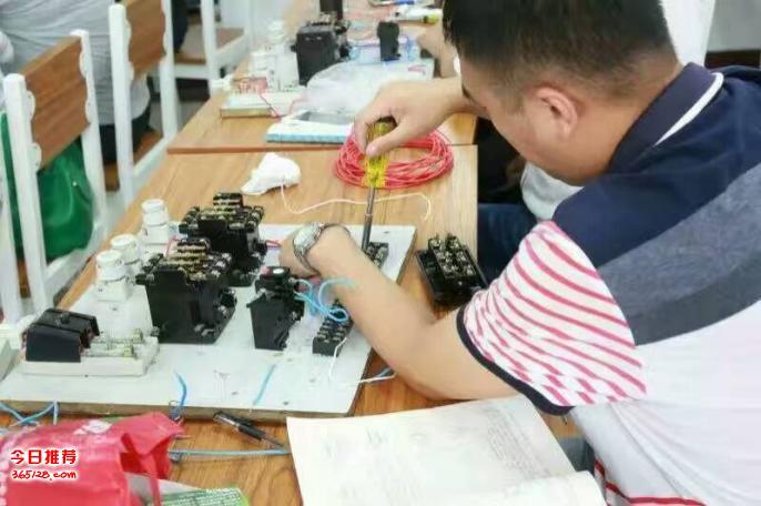 青岛市电工证技能证上岗证,焊工证培训学校