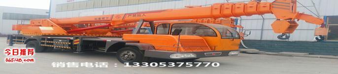 供应山东SGDC12汽车吊车