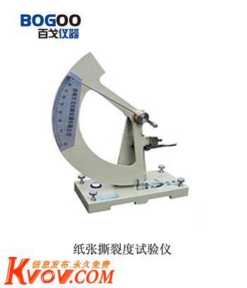SLD-A  纸张撕裂度仪