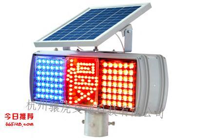 太阳能红慢字爆闪灯太阳能警示灯厂家太阳能警示灯价格
