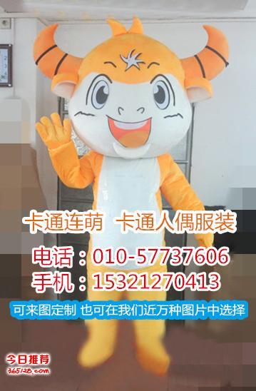 北京卡通人偶服装定做厂家,吉祥物人偶制作