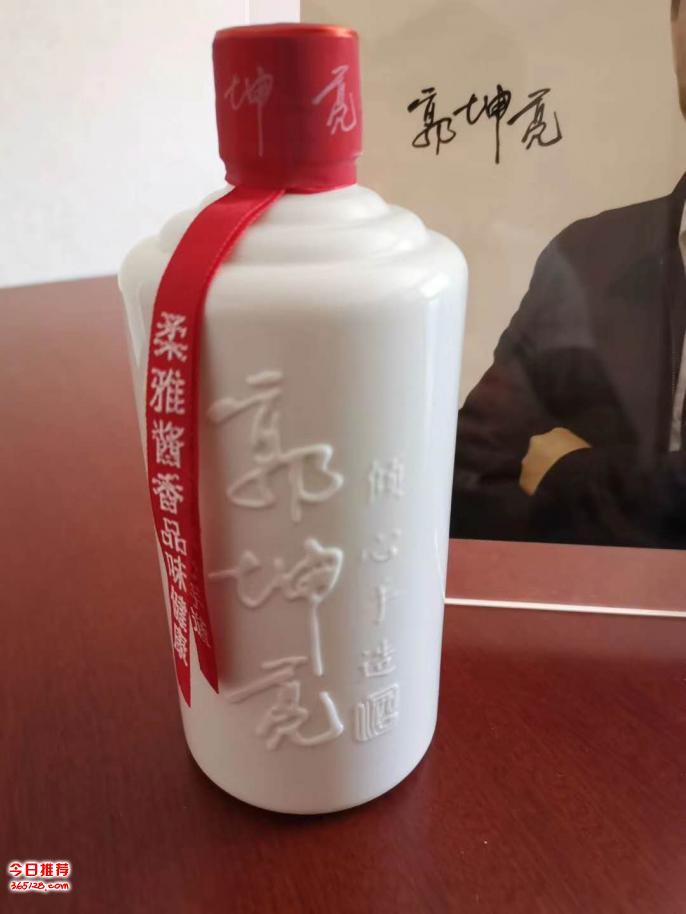 郭坤亮大师酒 坤亮柔雅酱香型白酒