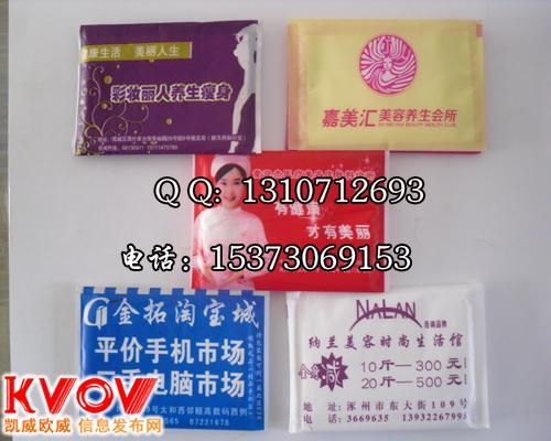 沈阳广告纸巾纸抽生产厂家