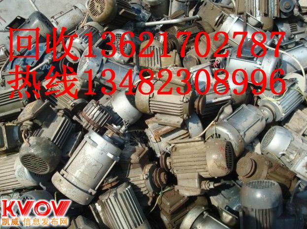 浦东金属回收 废铁回收 废铜回收 废铝回收 废钢等