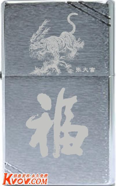 苏州光纤激光刻字加工标铭牌激光雕刻五金工具激光打标加工