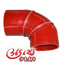 汽车硅胶管 110mm90度弯管 增压器连接管 耐高温高压管 进气管