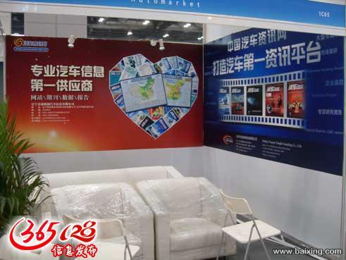 北京鸟巢国家会议中心展会布置kt展板背景板搭建写真喷绘制作