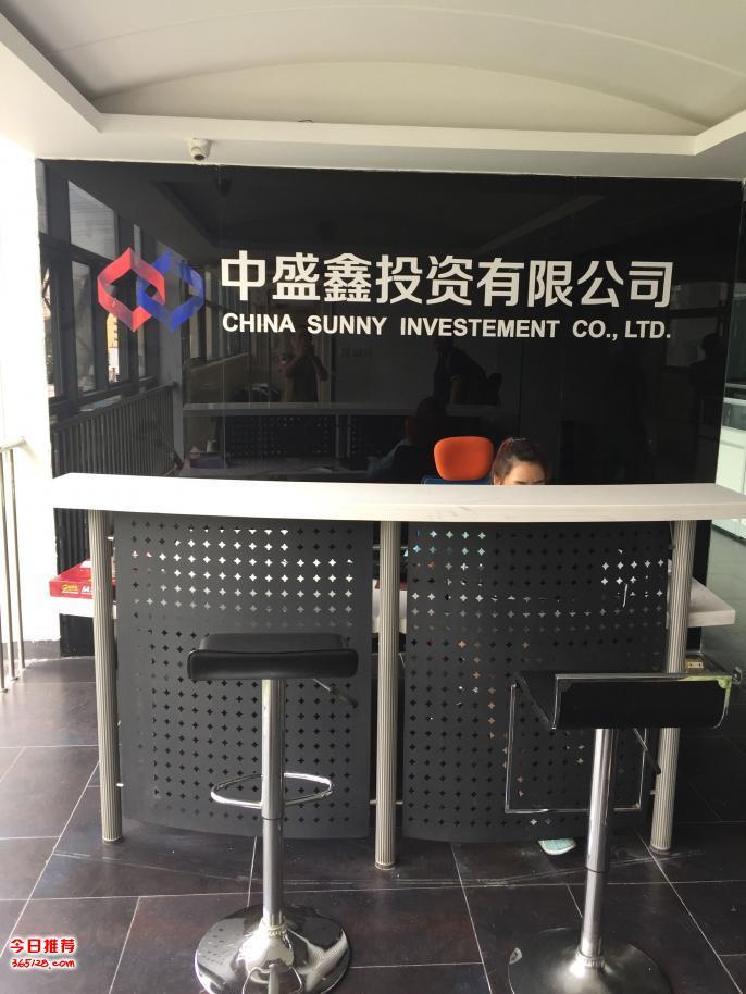 百子湾公司logo墙前台背景形象墙字亚克力字设计制作