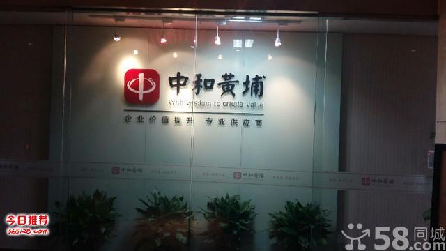 北京亚克力字制作 公司logo墙
