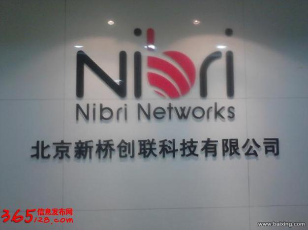 北京专业专注公司logo墙前台背景墙雕刻公司名称招牌刻字