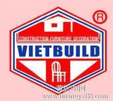 2016越南国际建筑建材装饰博览会VIETBULID