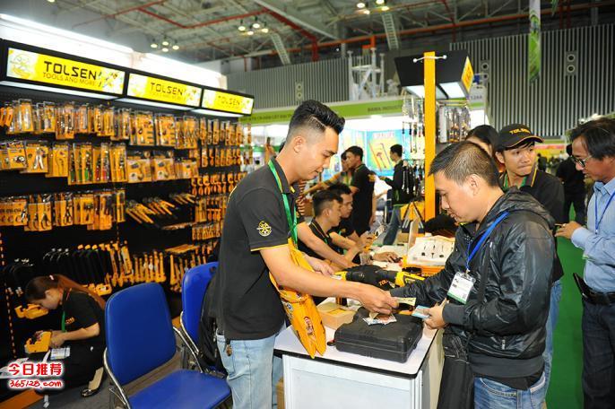 2017年越南国际五金及手动工具展览会