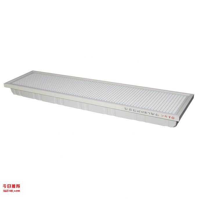 昱陽全護眼格柵教室燈吸頂吊架多用LED柔光燈