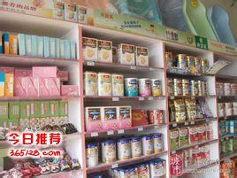 欧洲美国日本婴幼儿洗护用品进口清关会遇到哪些问题