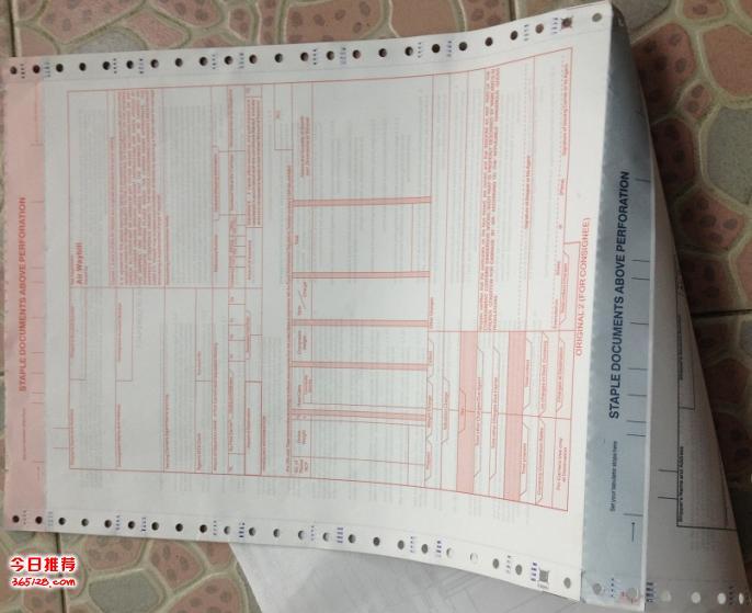 印刷物流提单、印刷集装箱提单、印刷单张提单、印刷电放单