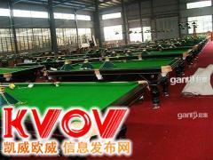 北京顺义区台球桌专卖 顺义区台球桌专业维修