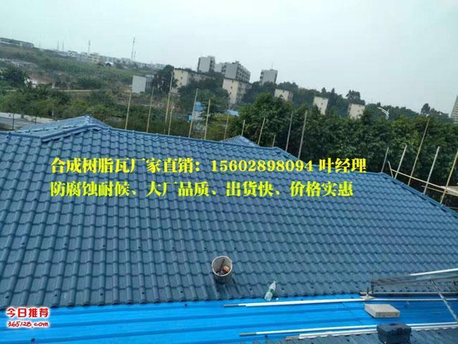 树脂瓦的材料特性,结构,专利配件及科学合理的安装方式使屋面成为整体