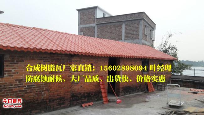 阳江钢结构树脂瓦厂家 蓝色防腐瓦阻燃 车棚pvc瓦塑料