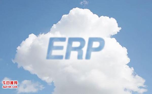 關于亞馬遜跨境電商ERP的知識 你知道多少?