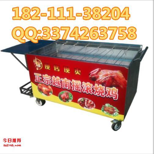 全自動旋轉木炭烤雞爐|韓國搖滾多功能燒烤機|越南奧爾良烤雞