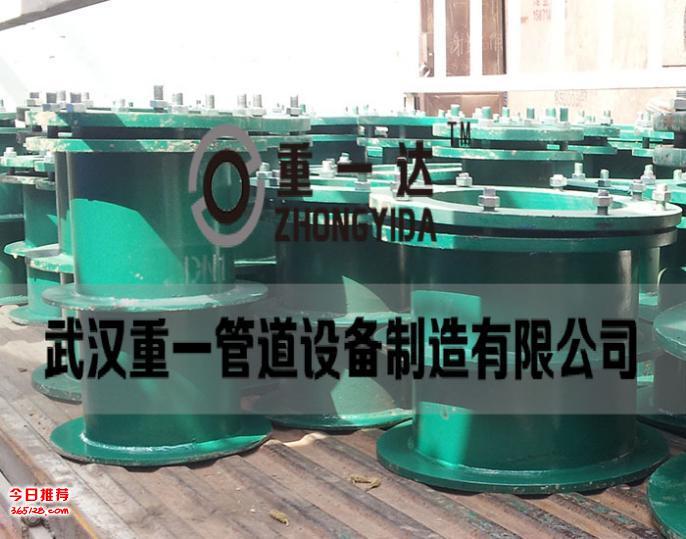 柔性防水套管供應廠家武漢重一管道、直銷型號全、發貨快