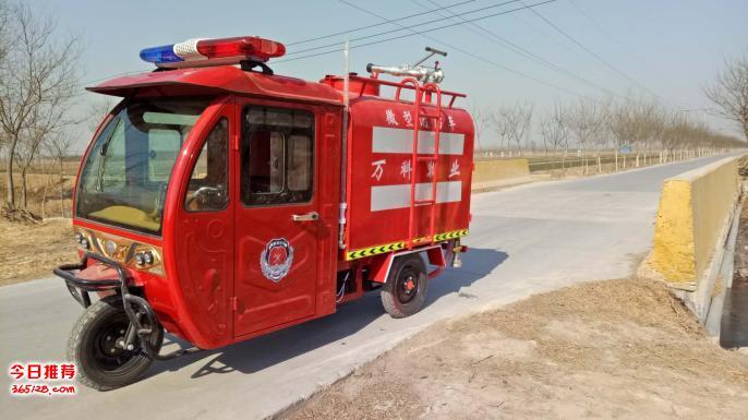 电动消防车价格多少钱  微型电动消防车