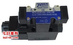 七洋7OCEAN叠加式制動閥 MBV-03-W-1-10 MBV-03-W-3-10