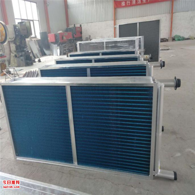 空调机组铜管表冷器