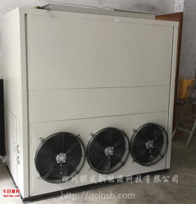 德阳烘干机|德阳江烘干设备_德阳热泵烘干机生产厂家