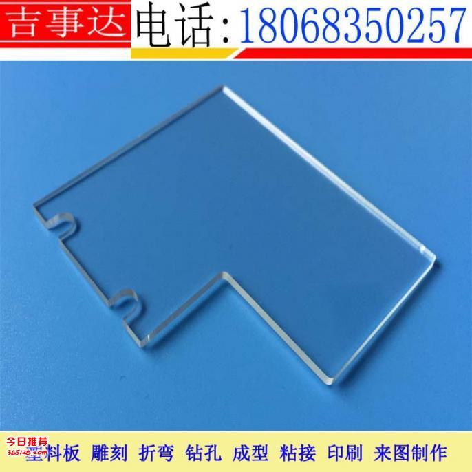PC板 耐力板 厂家来图加工PC板切割雕刻打孔成型