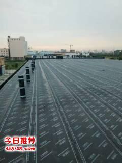 免费上门房屋检测维修漏水-卫生间-外墙-屋顶-瓦房