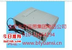 北京朝阳区电话交换机销售安装公司朝阳区安装集团电话