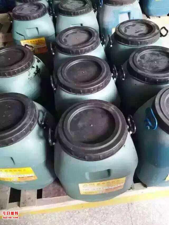 供应北京爱迪斯水乳型沥青防水涂料