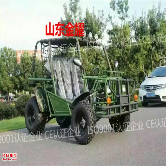 2017景区游乐卡丁车 越野卡丁车越野品质悍马造型