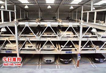 立体停车/立体车库/起重机械/无避让立体停车库/立体仓储设备