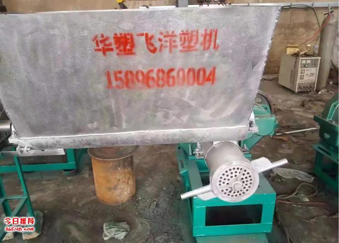 塑料干洗机塑料无水清洗设备