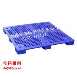 山东塑料托盘/威海塑料垫板