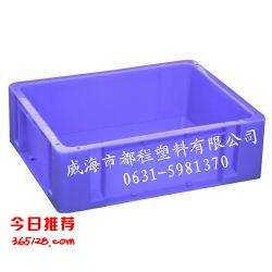 江苏塑料周转箱厂家直销价格合理