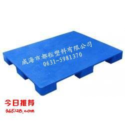 青岛仓库塑料防潮垫板/烟台塑料垫板