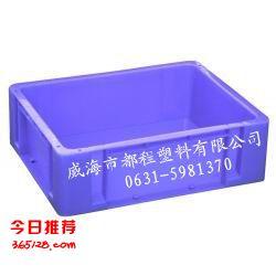 芜湖塑料食品箱/蒙城塑料周转箱
