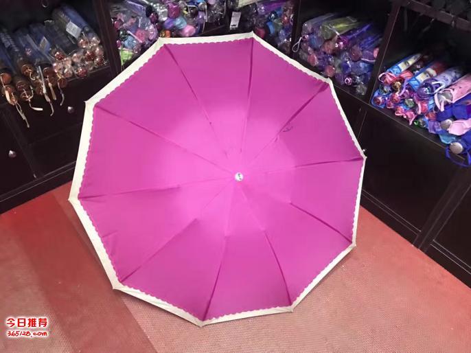 西安雨伞制作广告伞定制可免费设计印刷广告