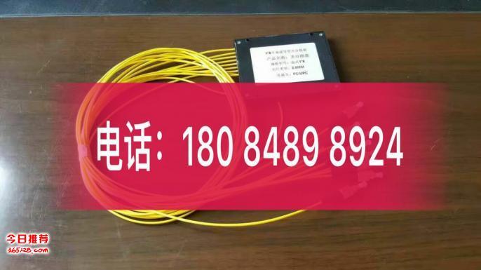 回收分光器 百纳通信器材 高价回收分光器 绵阳勤天商贸有限公