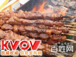 葫芦岛烧烤怎么做   锦州烧烤培训  特色烧烤学习方法