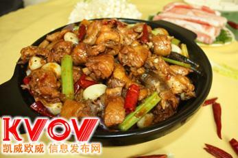 重庆鸡公煲的做法  齐齐哈尔鸡公煲怎么做   哪里学重庆鸡公煲的