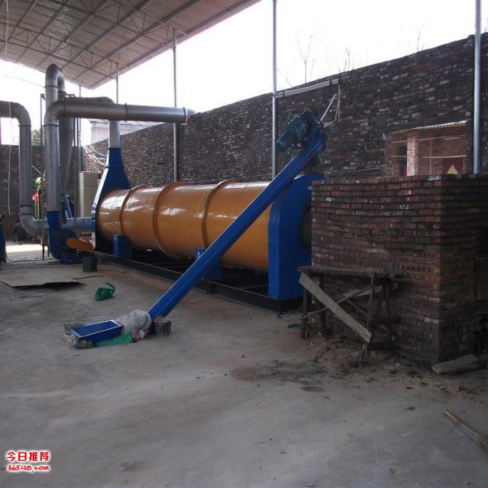 滚筒烘干机 木屑烘干机 高效节能干燥设备 济宁市田农