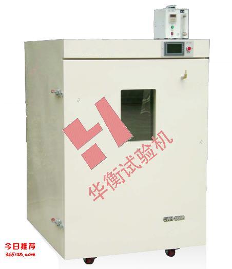 1立方米甲醛释放量测试气候箱GB18580-2017室内装饰装修材料人