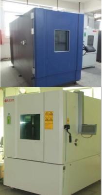 深圳賽特檢測GB/T 18885-2002紡織品檢測