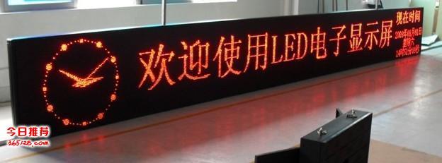 南京LED显示屏制作-南京门头LED显示屏制作-南京电子显示屏制