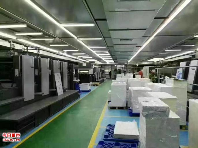 南京印刷厂-南京知苏印刷厂